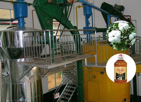 Линия по производству хлопкового масла