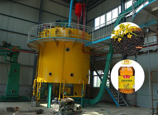 Линия по производству рапсового масла